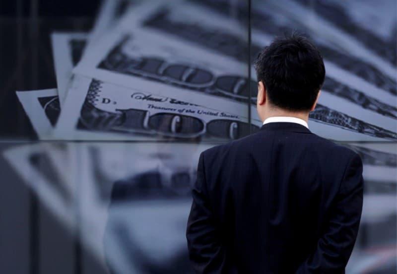 Tỷ giá USD thế giới giảm