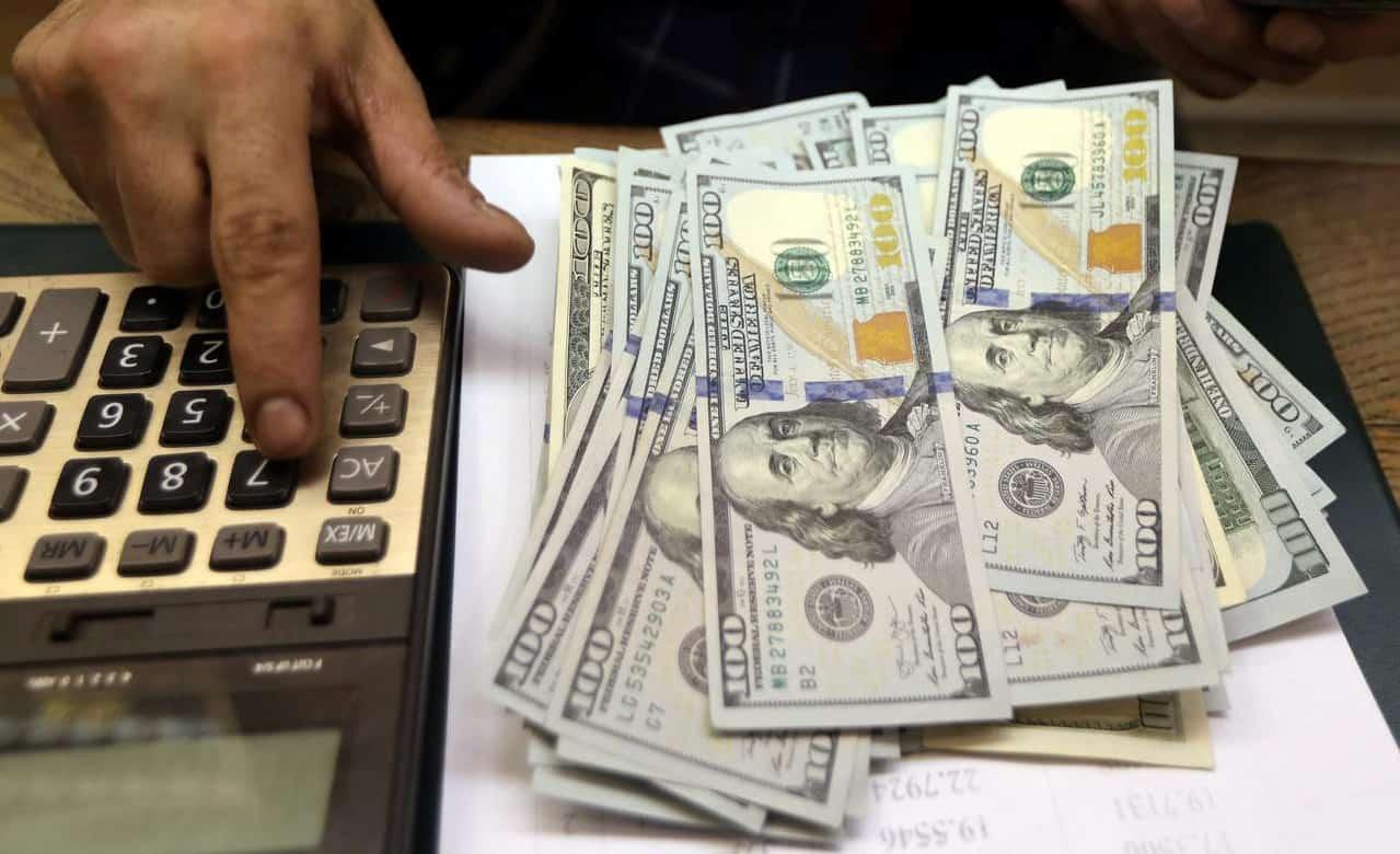 Tỷ giá USD thế giới ít biến động